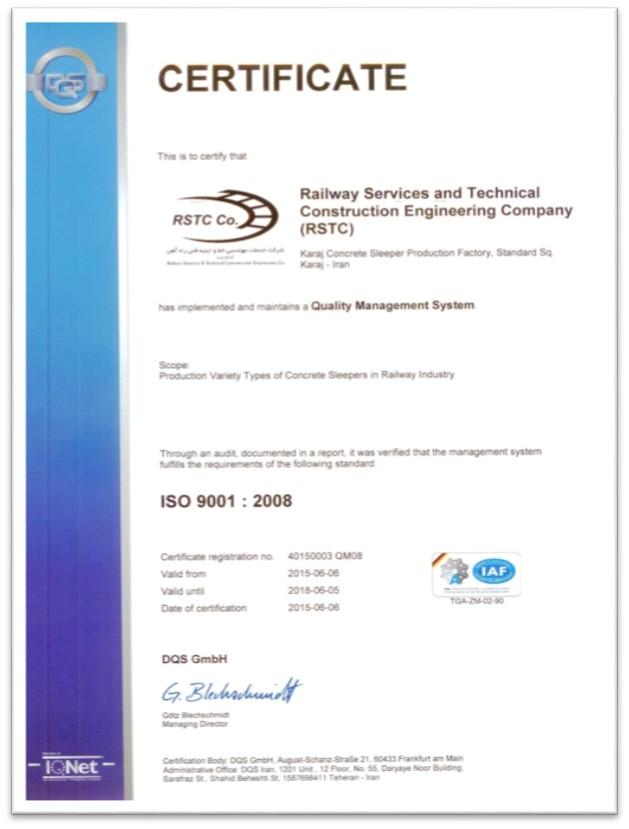DQS ISO 9001 : 2008