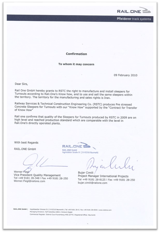 گواهینامه تولید تراورس بتنی سوزن از شرکت RAIL ONE آلمان
